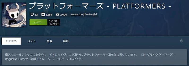 f:id:beginner_steamer:20200916121246j:plain