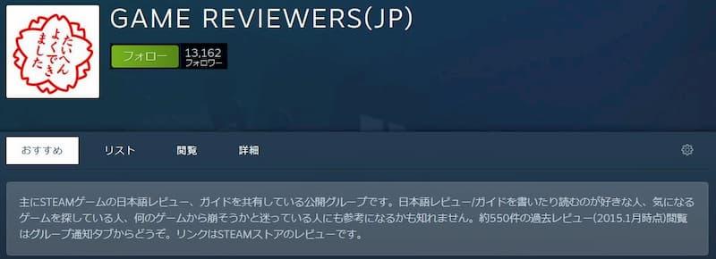 f:id:beginner_steamer:20200916125008j:plain