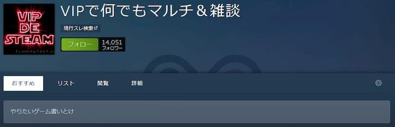 f:id:beginner_steamer:20200916125825j:plain