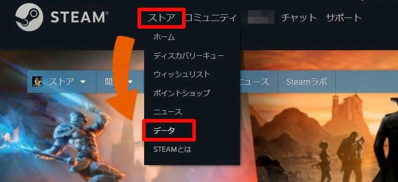 f:id:beginner_steamer:20200921140759j:plain:w500