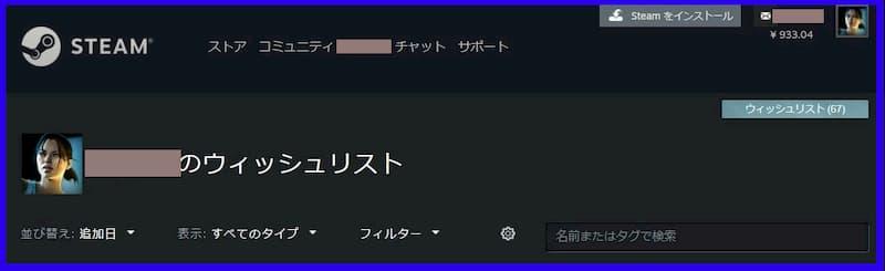 f:id:beginner_steamer:20201108154648j:plain
