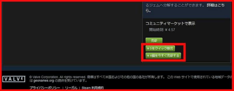 f:id:beginner_steamer:20201108191017j:plain