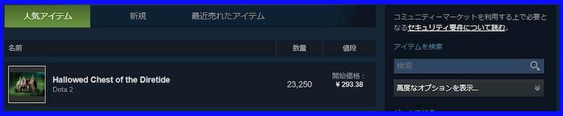 f:id:beginner_steamer:20201108203905j:plain