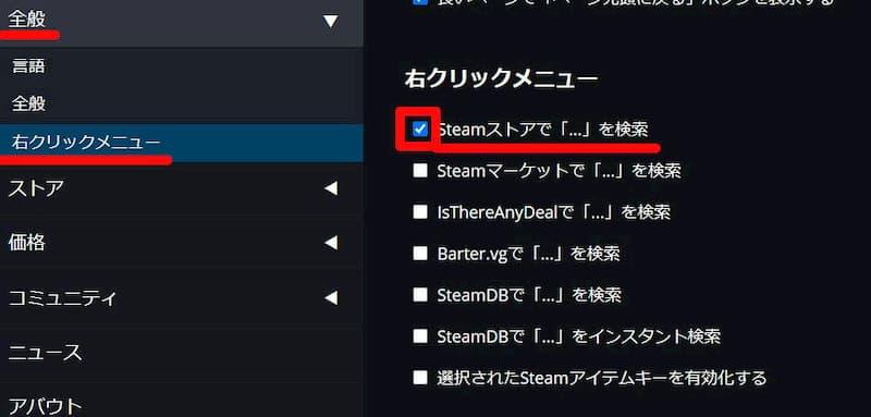f:id:beginner_steamer:20201117162142j:plain