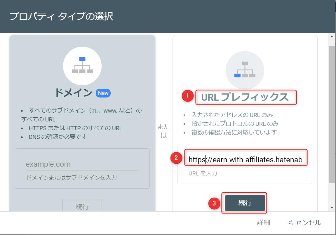 f:id:beginner_trader_z:20210613181208p:plain