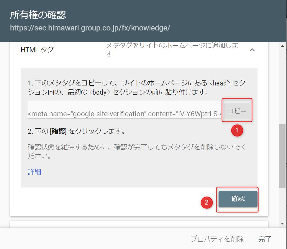f:id:beginner_trader_z:20210613181805p:plain