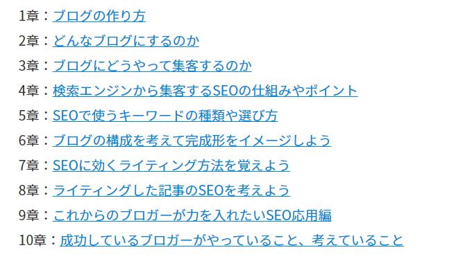 f:id:beginner_trader_z:20210614181829p:plain
