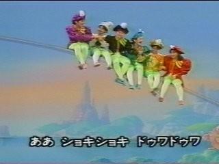 東京パフォーマンスドール「おばけといっしょ」1993年2月