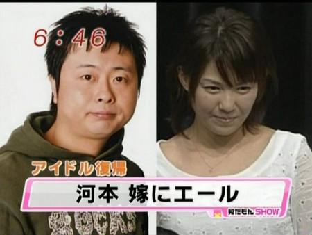めざましテレビに大阪パフォーマ...