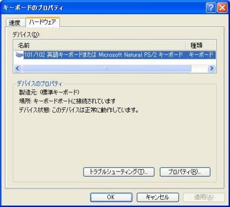 f:id:behappy510:20120616121117j:image