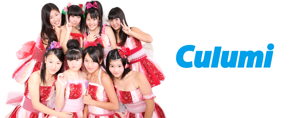 Culumi Official Blog