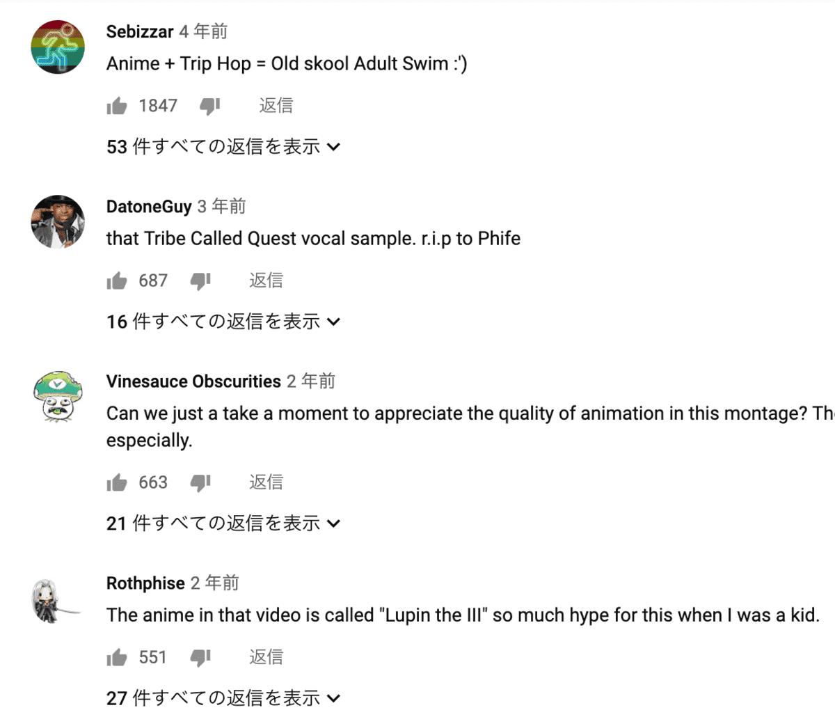 lofi hip hop ローファイヒップホップ anime 2012