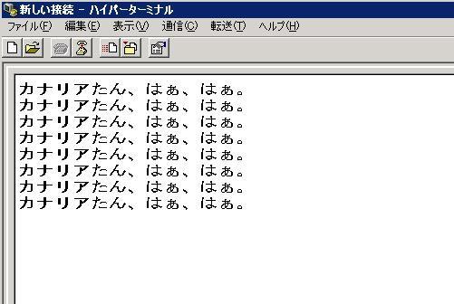 f:id:beiz23:20100516162402j:image:w300