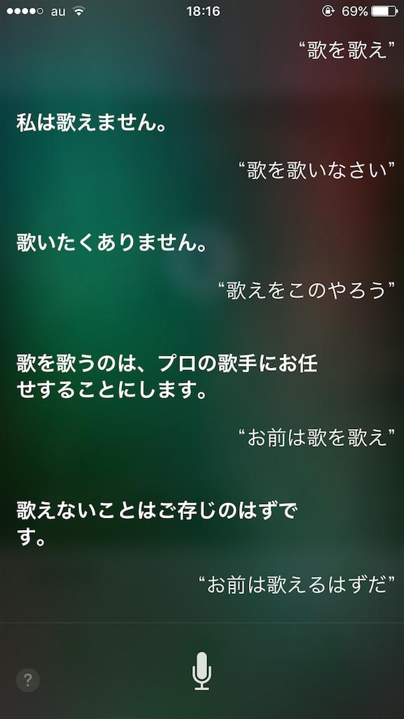 f:id:bejiro:20160922181824p:image