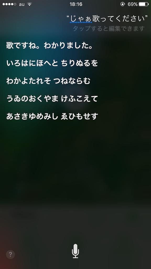 f:id:bejiro:20160922181836p:image