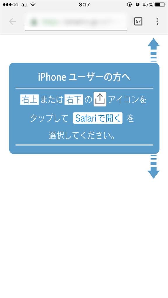 f:id:bejiro:20161004092159p:image