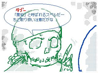 f:id:bekko_don:20160731144045j:image