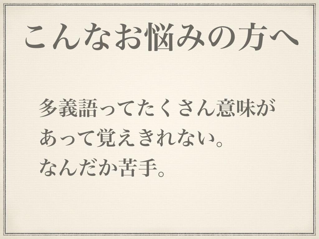 f:id:bekkou68:20180409231151j:plain