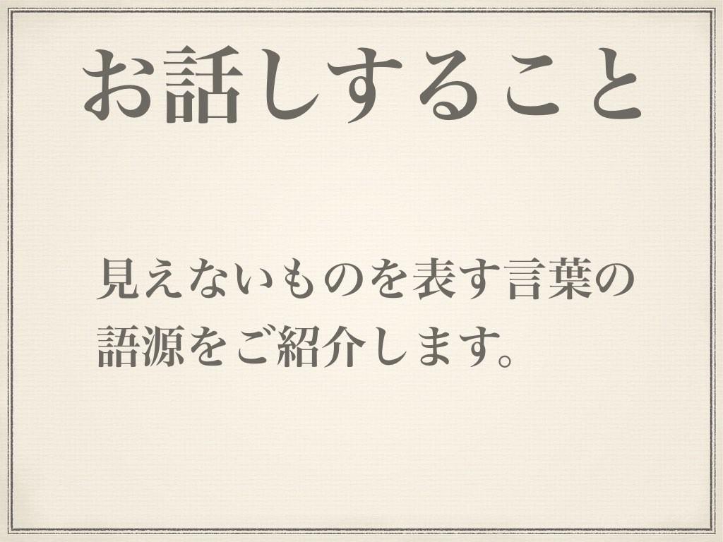 f:id:bekkou68:20181007103600j:plain