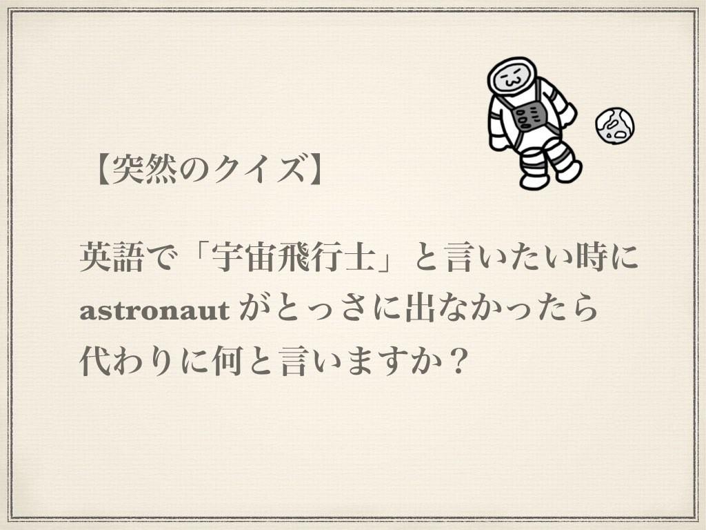 f:id:bekkou68:20181007103659j:plain