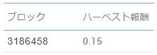 f:id:belkuro-r:20210509152510j:plain