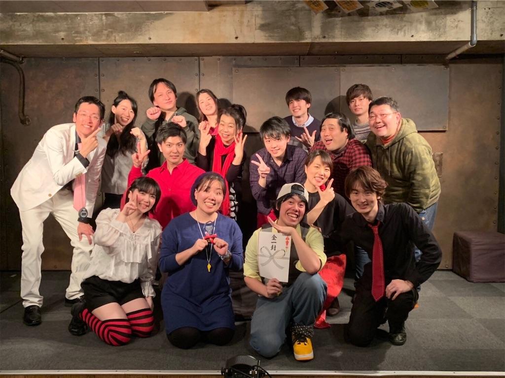 f:id:bell-yoshida888:20190305072213j:image