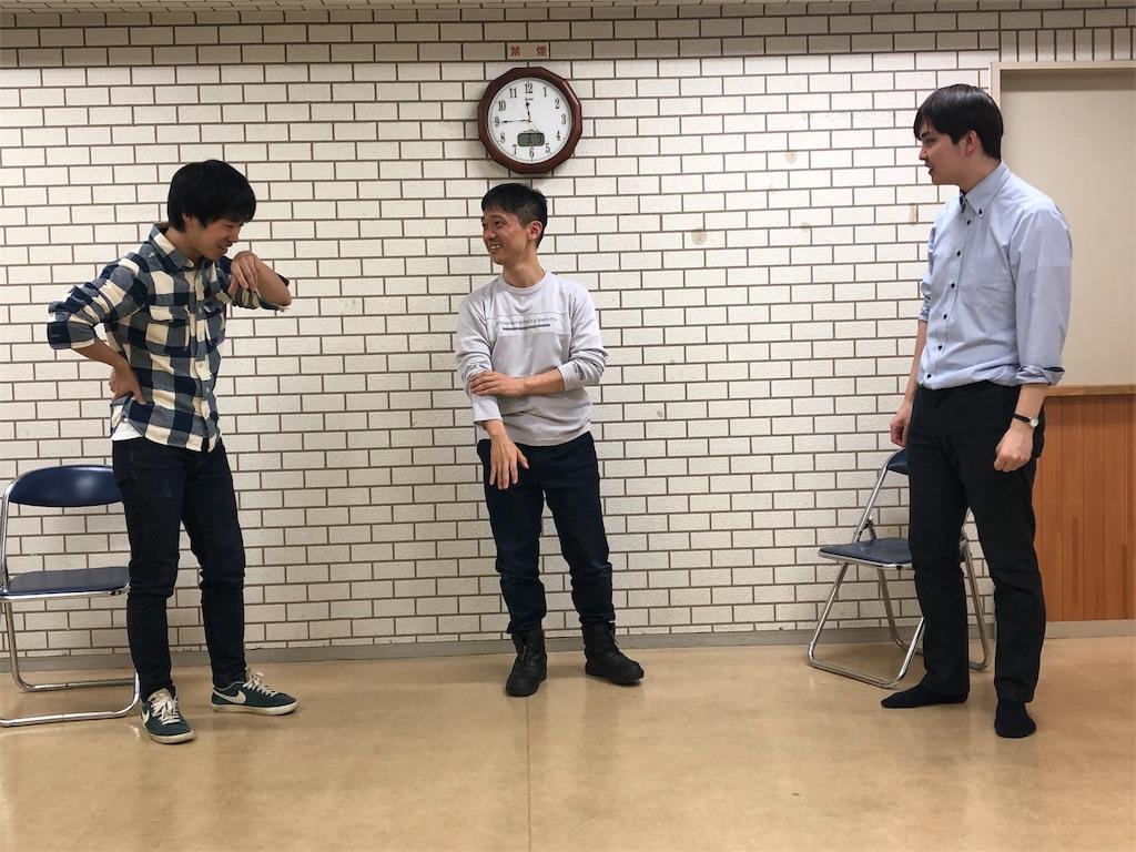 f:id:bell-yoshida888:20190310103559j:image