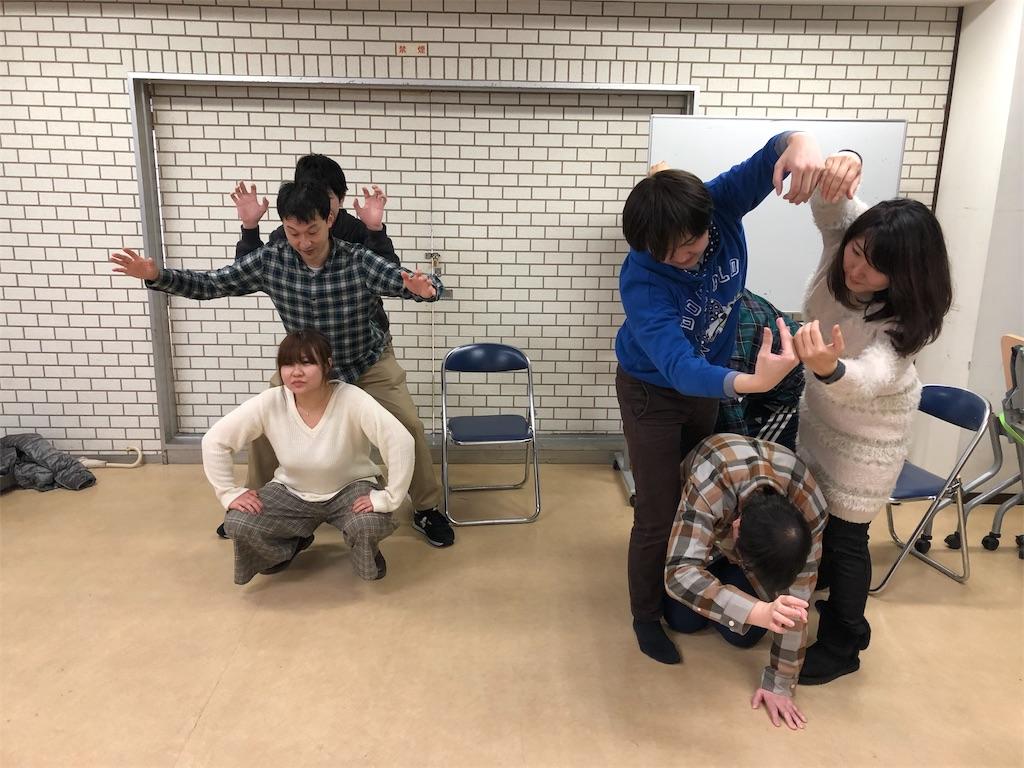 f:id:bell-yoshida888:20190310103630j:image
