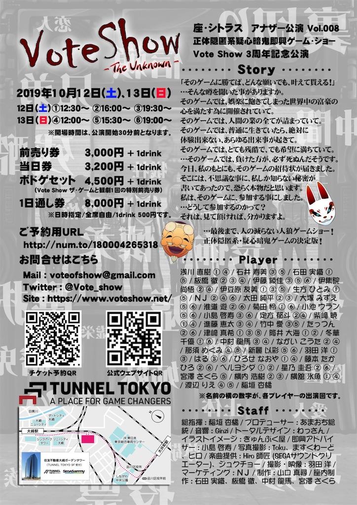 f:id:bell-yoshida888:20190901065133j:image