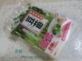 [野菜]豆苗