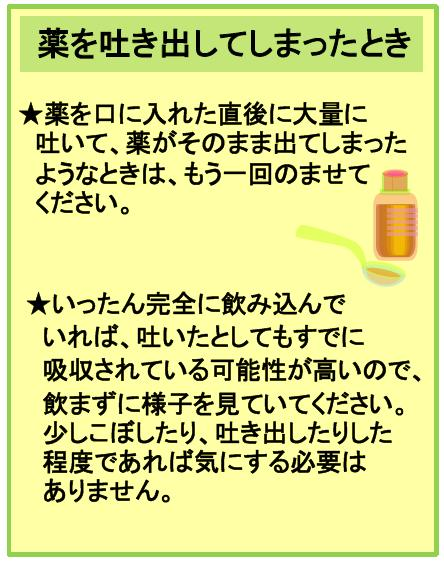 f:id:bellclan:20120601101926j:image