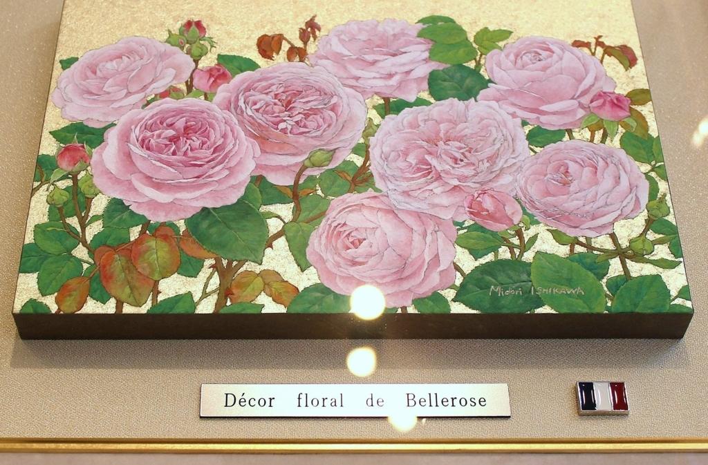 f:id:bellerose-fleuristes:20180215184650j:plain