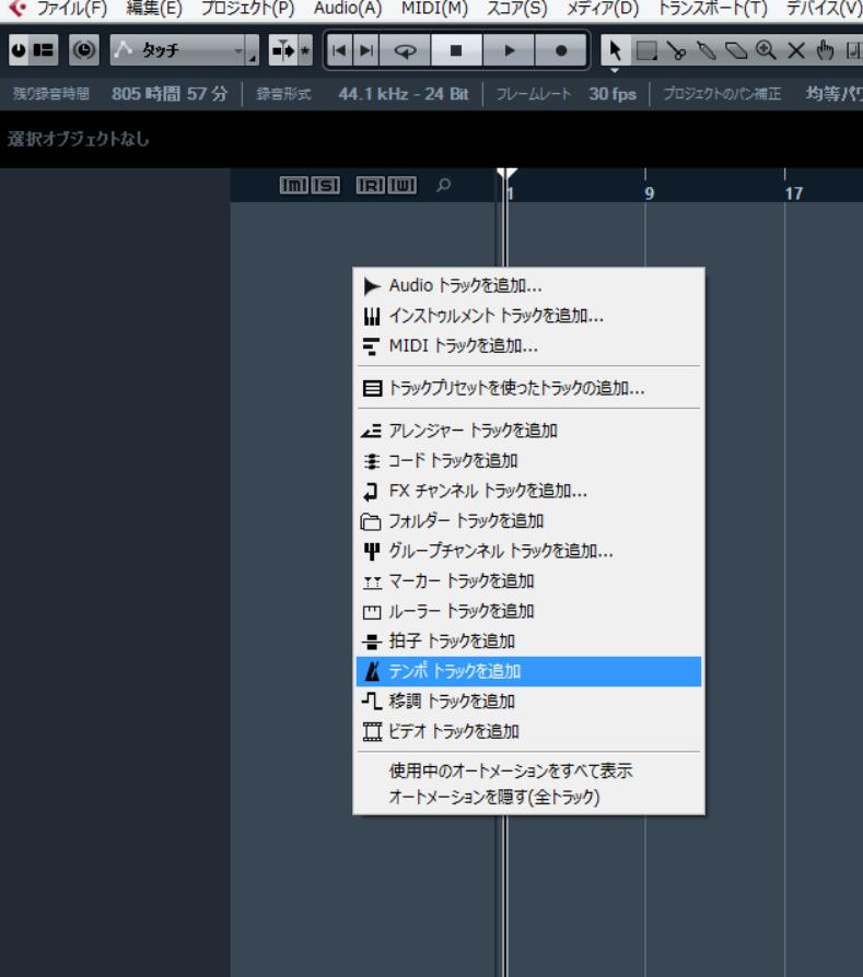 f:id:bellum_yukari:20170519164542p:plain