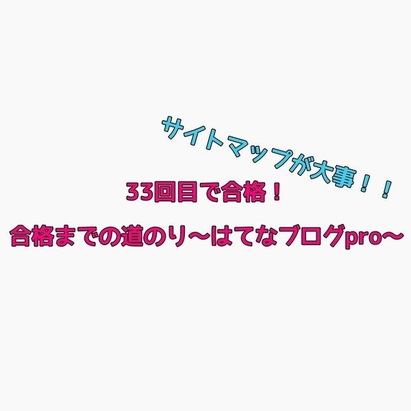f:id:beloved26:20200831185721j:plain