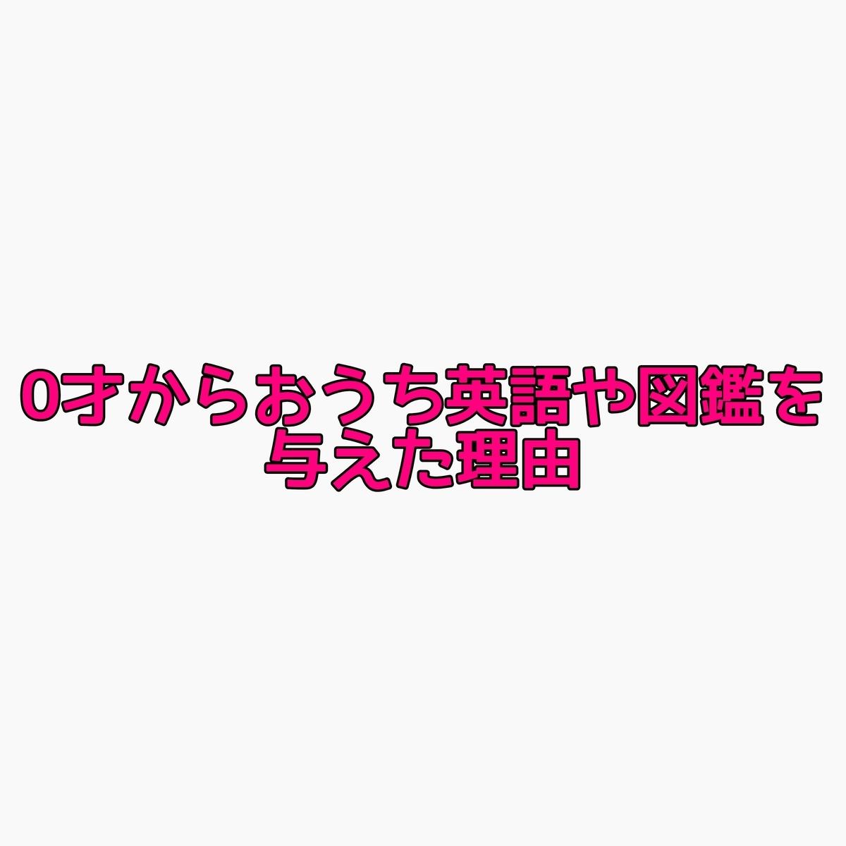 f:id:beloved26:20200911135437j:plain