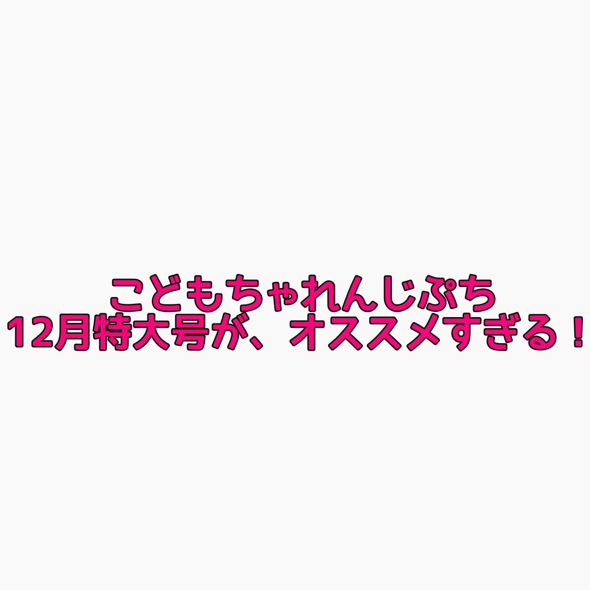 f:id:beloved26:20201016193328j:plain