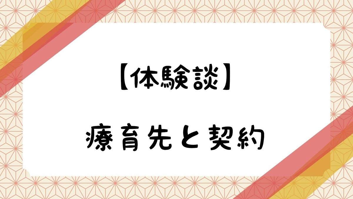 f:id:beloved26:20210105220552j:plain