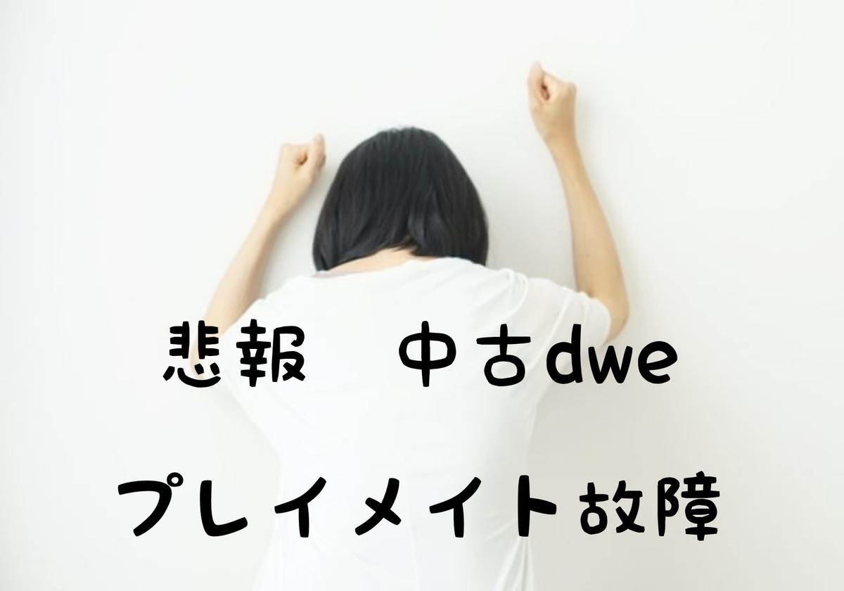 f:id:beloved26:20210613214838j:plain