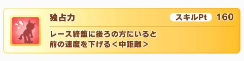 f:id:belphegor729:20210604144616p:plain