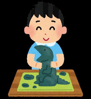 子供が粘土で恐竜を作る絵