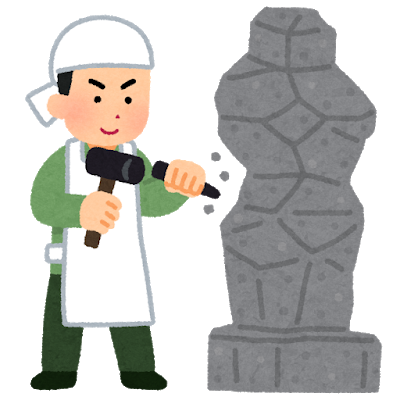職人が石像を作る絵