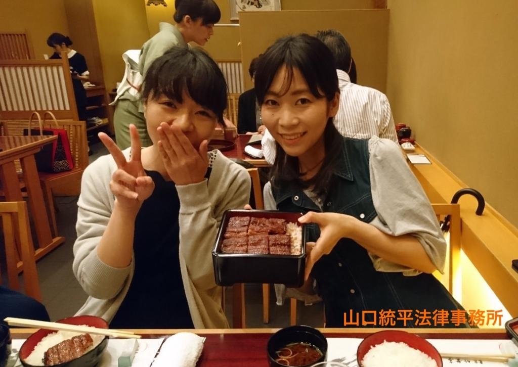f:id:bengoshi-nagoya:20180504084816j:plain