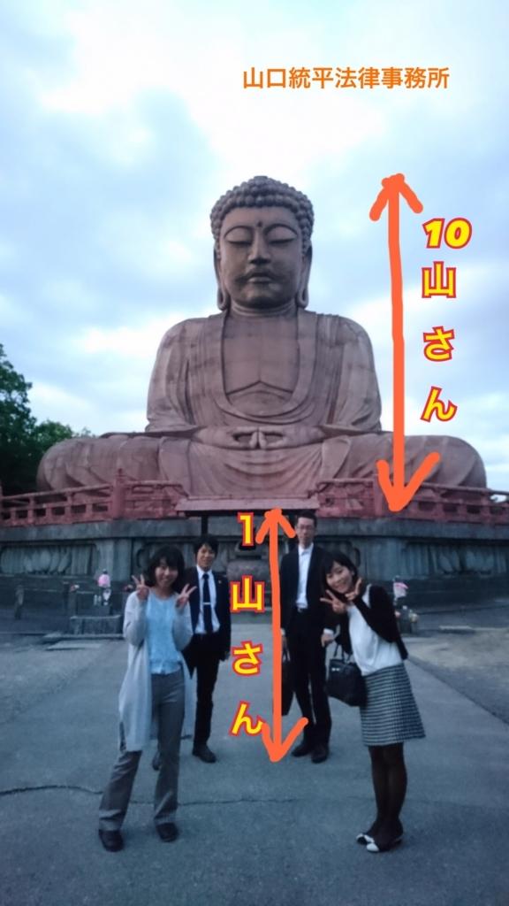 f:id:bengoshi-nagoya:20180509201341j:plain