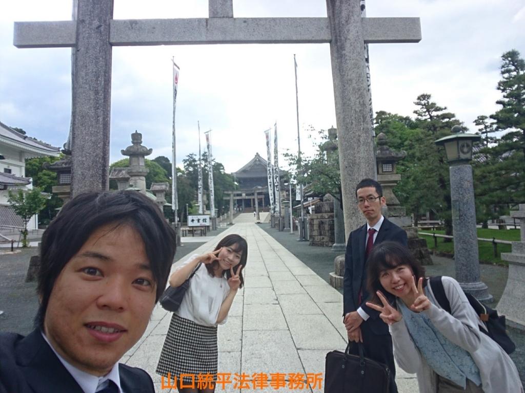 f:id:bengoshi-nagoya:20180509202809j:plain
