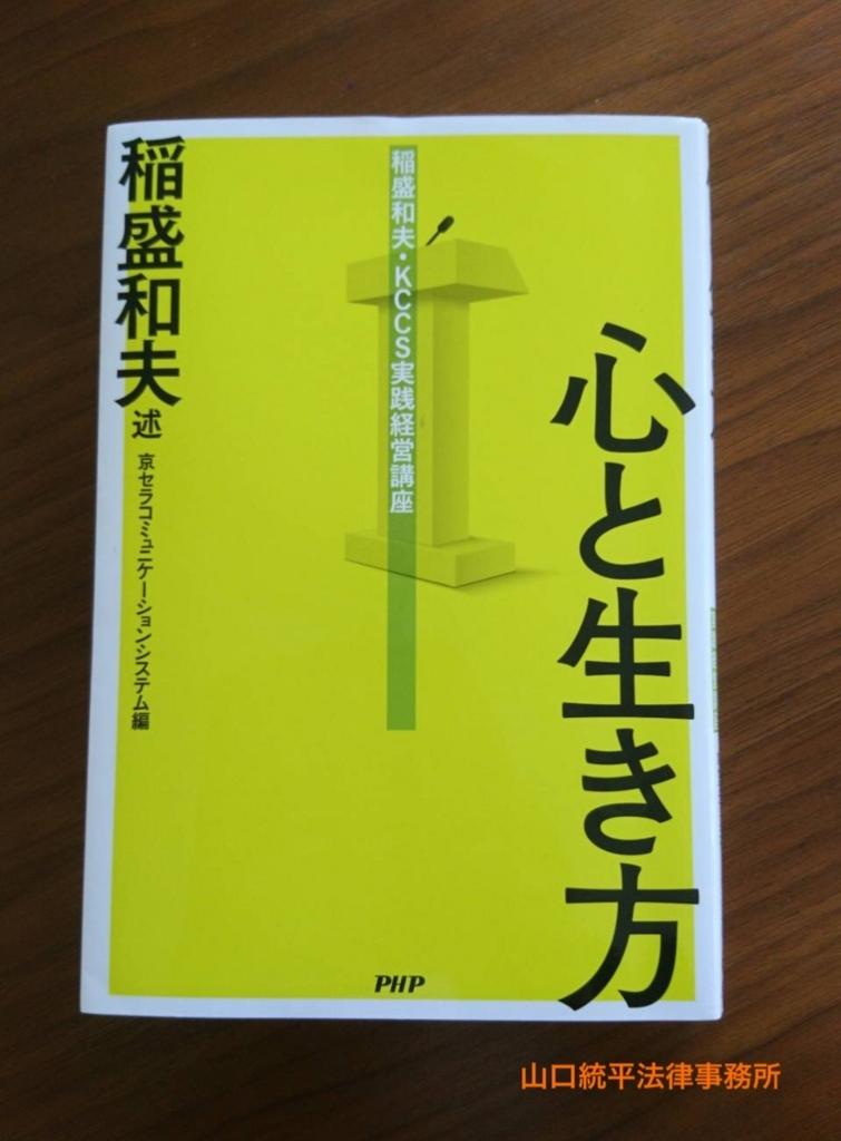 f:id:bengoshi-nagoya:20180511161029j:plain