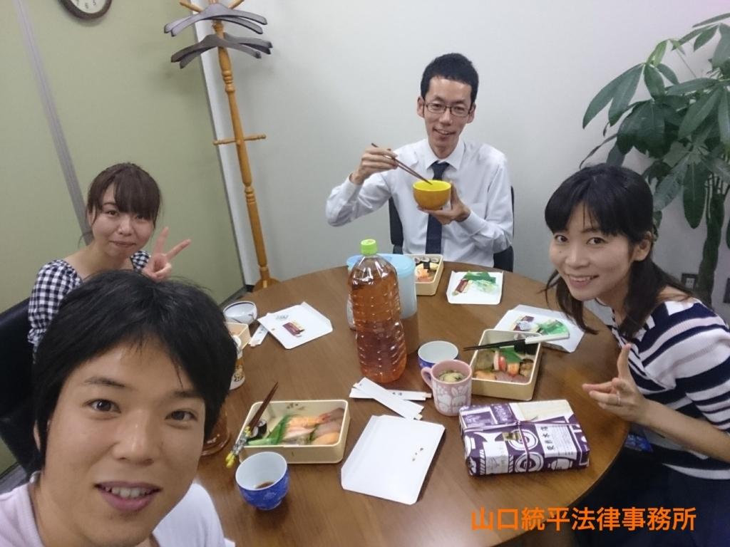 f:id:bengoshi-nagoya:20180529141911j:plain