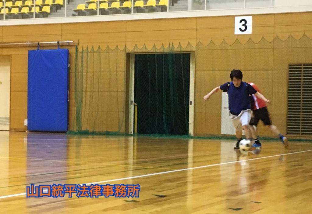 f:id:bengoshi-nagoya:20180703113444j:plain