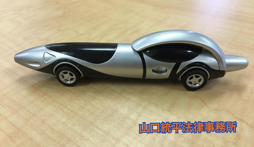 f:id:bengoshi-nagoya:20180711123456j:plain