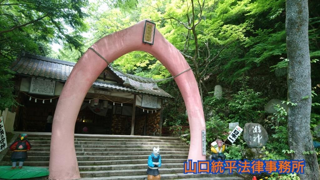 f:id:bengoshi-nagoya:20180722010651j:plain:w300