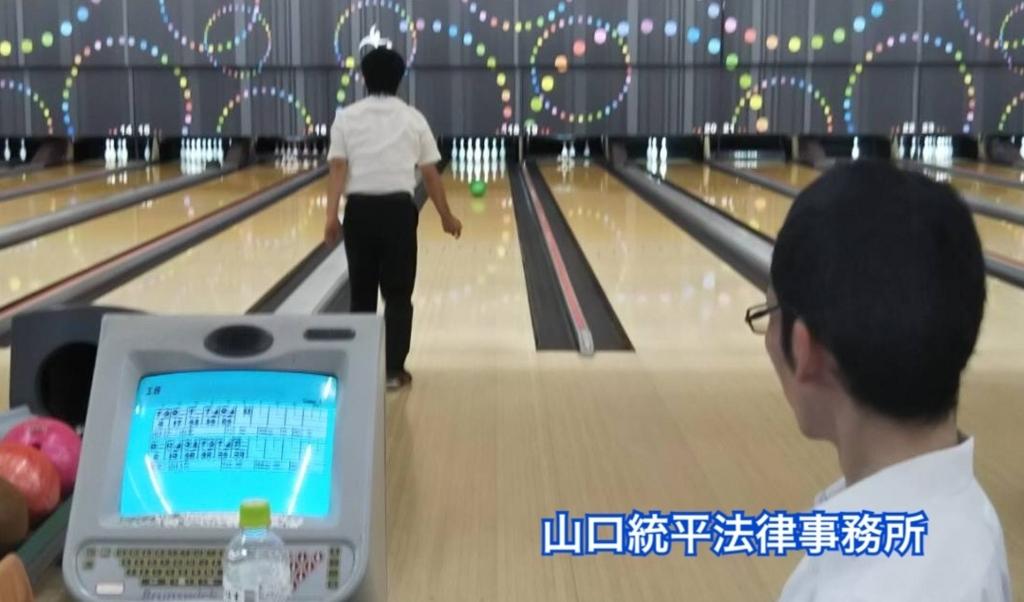 f:id:bengoshi-nagoya:20180723191350j:plain